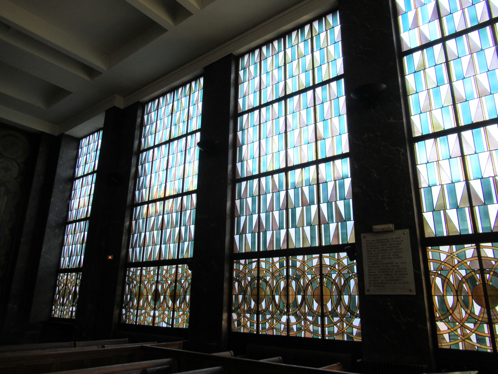 Stained glass windows private building